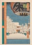 Japon-Japonismes, 1867-2018 - Objets inspirés