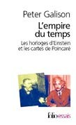 L'Empire du temps