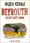 Beyrouth, juillet-août 2006