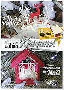 Un Noël de papier