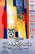 Le Maghreb des livres 2009