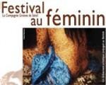 Festival au féminin à la Goutte d'Or 2009