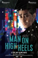 Man on High Heels : le flic aux talons hauts