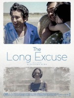 The Long Excuse