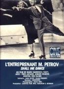L'Entreprenant Monsieur Petrov