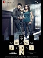 Sathuranga Vettai 2 - Affiche
