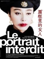Le Portrait interdit - Affiche