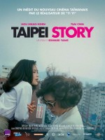 Taipei Story - Affiche