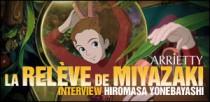 INTERVIEW DE HIROMASA YONEBAYASHI