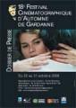 Festival Cinématographique d'Automne de Gardanne