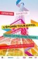 L'Epopée tour Eiffel