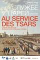 Au Service des tsars