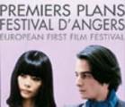 17e Festival Premiers Plans D'Angers
