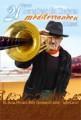 Semaines du cinéma méditerranéen de Lunel