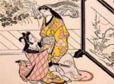 Chefs-d'oeuvre du musée Ota de Tokyo
