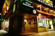 Club Gaumont
