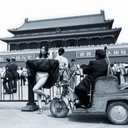 Ai Weiwei, Juin 1994