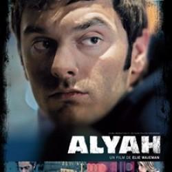 Alyah - Affiche
