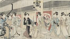 Le kimono se dévoile au musée Guimet