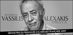 INTERVIEW DE VASSILIS ALEXAKIS