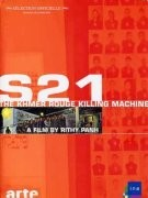 S-21, la machine de mort khmre rouge
